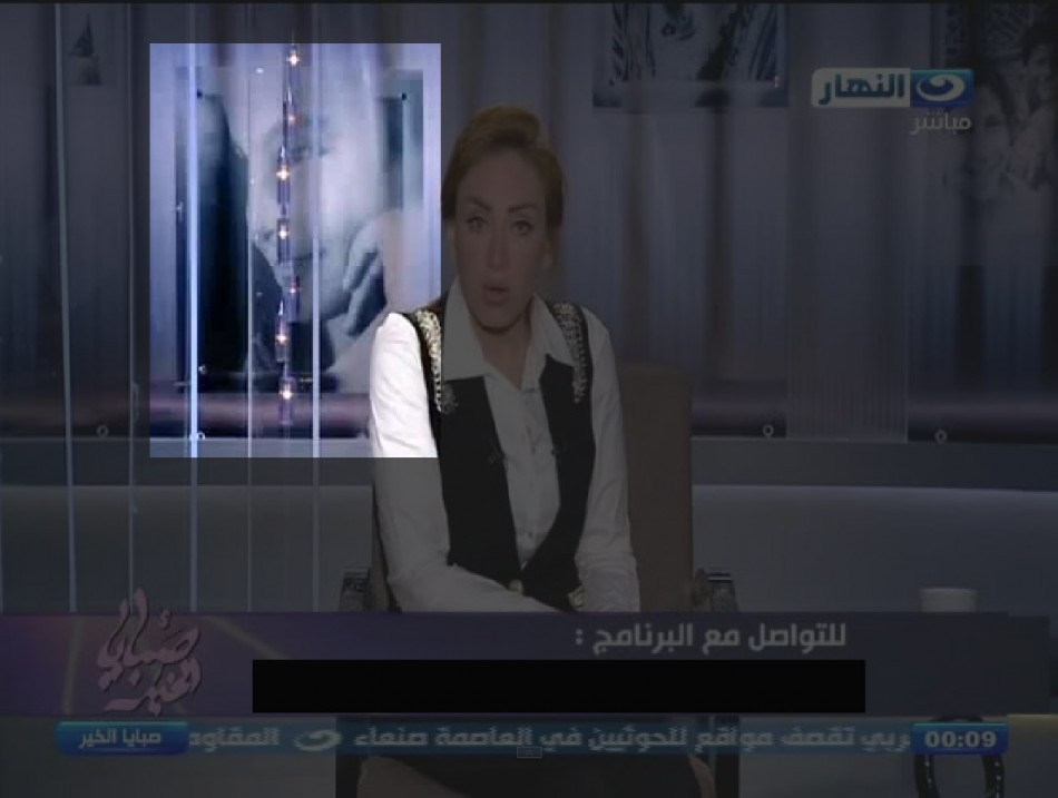 Al Nahar TV stole my artwork